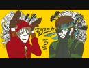 【スネーク】マトリョシカ歌ってみた【ニナフロム】 thumbnail