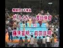 【プロレス】前田日明&藤原喜明 vs ザ・タイガー&高田伸彦【UWF】
