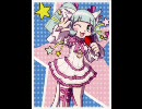 Solatorobo(ソラトロボ) 「流れ星☆キラリ」