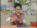 【ワザありチャレンジ!】紙ねんどで人形を作ろう!