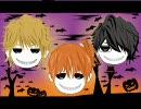 【男三人で】Mrs.Pumpkinの滑稽な夢【さみすぃく歌ってみた】 thumbnail