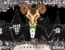 【高音系男子】Mrs.Pumpkinの滑稽な夢【5人組】 thumbnail