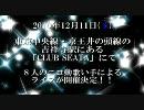 【ライブ告知】ex. singers vol.1【@吉祥寺】 thumbnail