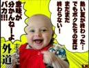 学校での合唱曲まとめ4 おまいら泣け!!