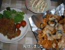 【グラタン風】視聴者にリクエストされた料理を作るPart3