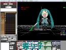 【MMDエンジン】Furiaさんのユニットで遊んでみた