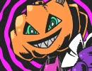 【ミクオリジナル曲】パンプキンヘッドスプーキィダンス【ハロウィン】