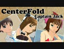 """J.Geiles Band covered by CAPTAIN JACK """"CENTERFOLD"""" feat. Haruka, Makoto and Yukiho"""