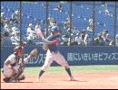 2010 8/7 東洋大 藤岡貴裕投手 5回10奪三振