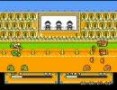 ジョイメカファイト ジオ(オレ)対ホウオウ(CPU)