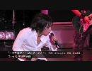 ニコニコ大会議2010秋 - ライブパート(前