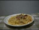 【カルボナーラ】視聴者にリクエストされた料理を作るPart4