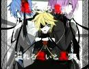 【IMITATION BLACK】三人で歌ってみた【捺×Sala×はっちん】 thumbnail