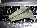 折り紙でドラケンを作ってみた