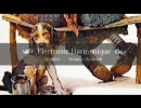 Q;indivi - Electronic Harmonique thumbnail