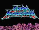 【MSX2版】 ラストハルマゲドン オープニング BGMノンストップ版