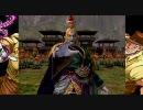 【三国志大戦3】袁術陛下と丞相をめざす・第10回「侠者の陣法」