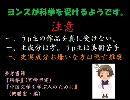 【ヘタリア】ヨンスくんの受験地獄【替え歌】