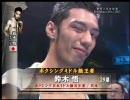 【ボクシングvsK-1】 鈴木悟 vs マイク・ザンビディス 【鉄の拳】
