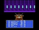 ナイトガンダム物語3 伝説の騎士団 第7回