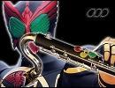 【響鬼~仮面ライダーオーズ】クラリネットアンサンブルで演奏してみた