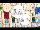 10Pカラー漫画「海パンの王子様」