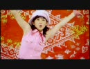 ギャグ100回分愛してください (Dance Shot Ver)