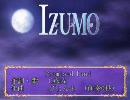 [izumo_ex]Promised Land(カラオケ風字幕