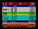 2010年08回船橋03日10R