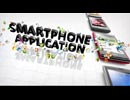 SoftBank SMARTPHONE CONTENTS - 2010冬-2011春モデル