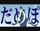 """Miku Hatsune """"Paya-paya Shala-la"""" feat. Hibiki"""
