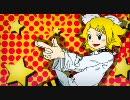 【鏡音リン】 幸福の未来 【from 初音ミクsingsハルメンズ】 thumbnail