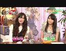 マクロスF 情報局 01 thumbnail