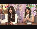 マクロスF 情報局 02 thumbnail