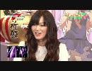 マクロスF 情報局 03 thumbnail