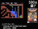 【2ch】第4回みんなで決めるゲーム音楽ベスト100(+600) Part5