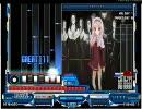 【BMS】 ERIS MX ☆12 FC