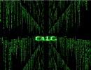 【PV付き】Calc. 歌ってみた(再MIX)-エルロン