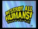 ゆっくり式DESTROY ALL HUMANS!侵略報告書 1通目【ゆっくり実況】