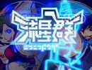 【MEIKO】年長組で『ニコニコ動画流星群』【KAITO】 thumbnail