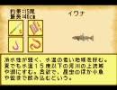 【川のぬし釣り5】釣りド素人が実況しながらぬしを釣る!第八回