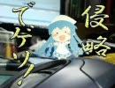 【イカちゃんが】原寸大ミニイカ娘を画用紙で作ってみた【可愛すぎて】