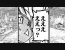 名無しのアイルー 04