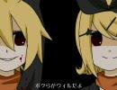【鏡音リン・レン】前夜祭の黒猫【手描きP