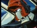 戦え!超ロボット生命体 トランスフォーマーV/トランスフォーマーV