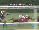 【競馬】 2007 スワンステークス スーパーホーネット 【ちょっと盛り】