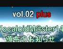 【ボーマス14】スカイドーム素材集 vol.02plus thumbnail