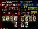 三国志大戦3 忠義大號令vs蜀群ワラ (ランカー戦 )