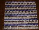 気まぐれ鉄道小ネタPART10 ポケット時刻表で見るダイヤの変遷【京阪編】