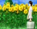 あかべぇそふとつぅ 車輪の国 OP 紅空恋歌